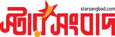 Star Sangbad || স্টার সংবাদ