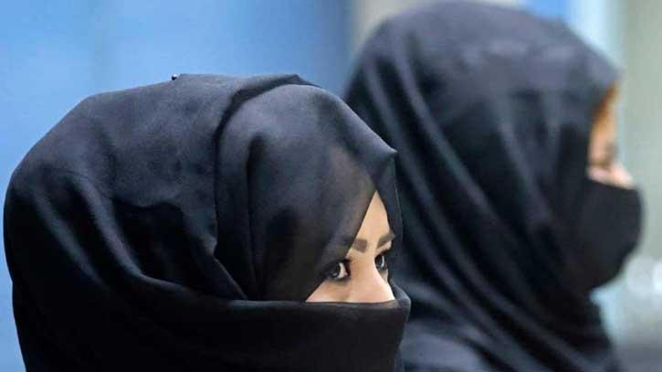 আফগান মেয়েরা ছেলেদের সঙ্গে ক্লাস করতে পারবে না